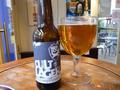 Thumbnail image for BrewdogRake.jpg